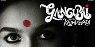 The Savage First Look of Alia Bhatt as Gangubai Kathiawadi