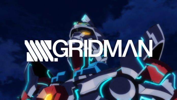 SSSS. Gridman