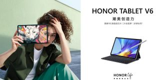Honor V6 Tablet