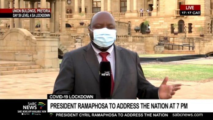 President Ramaphosa Africa