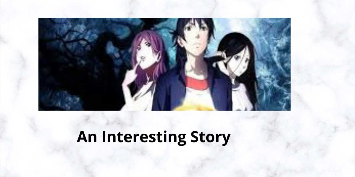 An-Interesting-Story-(1).jpg
