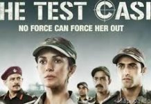 The Test Case Season 2