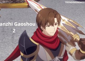 Quanzhi Gaoshou 2