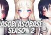 Asobi Asobase Season 2